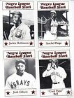 Negro League Baseball Cards