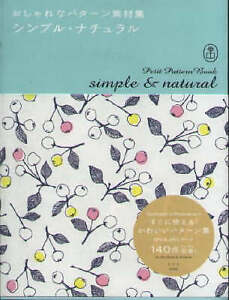USED (GD) Petite Pattern Book - Simple & Natural (Bnn Pattern Book Series) by Bn