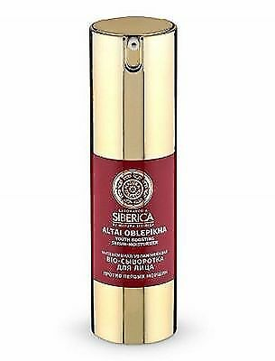 Lab Natura Siberica Intensive Moisturing Face Bio Serum For First Wrinkles  30Ml