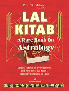 Lal Kitab: A Rare Book on Astrology by V.C. Mahajan (Paperback, 2004)