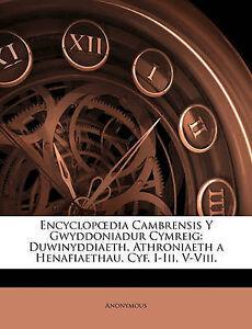 Encyclopedia-Cambrensis-y-Gwyddoniadur-Cymreig-Duwinyddiaeth-Athroniaeth-a