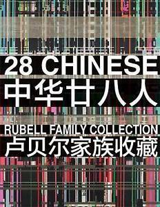 NEW 28 Chinese: Rubell Family Collection by Ai Weiwei