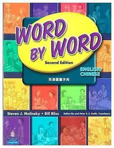 NEW Word by Word English/Chinese Simplified (Domestic) (2nd Edition)