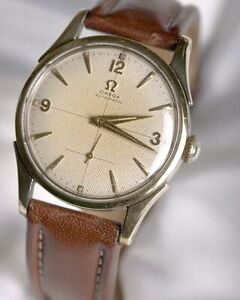 Looking for vintage watches!