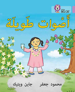 Collins Big Cat Arabic Readers: Long Sounds: Level 1 (Kg) by Jane Wightwick,...