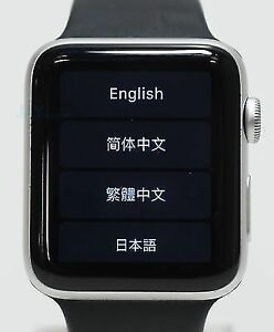 Apple Watch serie 2 42mm