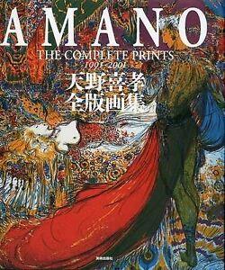 Yoshitaka-Amano-The-Complete-Prints-1991-2001