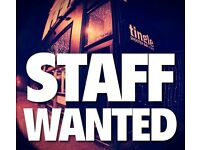 Toilet attendant wanted. Glasgow city centre