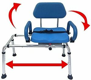Carousel Sliding Transfer Bench with Swivel Seat. Premium PADDED