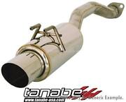 Tanabe Exhaust Civic