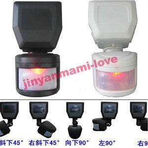 NEW-1PC-Security-infrared-Motion-PIR-Sensor-Switch-Detector-N2-220V-240V