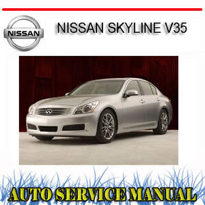 NISSAN-SKYLINE-V35-2002-2007-SERVICE-REPAIR-MANUAL-DVD