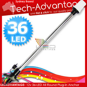 12V-36-LED-BOAT-ANCHOR-STERN-PLUG-IN-MARINE-NAVIGATION-ALL-ROUND-WHITE-LIGHT