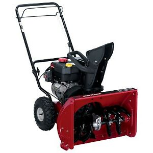 LAWN MOWER - SNOW BLOWER - SMALL ENGINE REPAIR