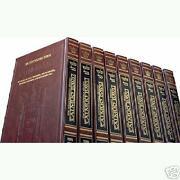 Artscroll Talmud