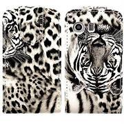 Samsung Galaxy Y Animal Case