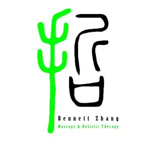 Bennett Zhang Massage & Holistic Therapies Riverwood Canterbury Area Preview