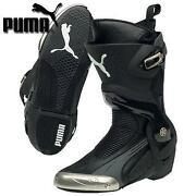 Puma Motorradstiefel