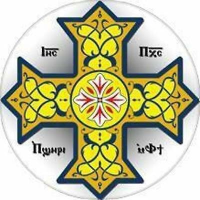 St Mary & St Kyrillos Coptic Orthodox Church