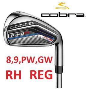 NEW 4PC COBRA F7 GOLF IRON SET RH - 127244277 - IRONS 8,9,PW AND GW REGULAR FLEX GOLF CLUB RIGHT HAND887996028436