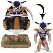 Frieza Action Figure