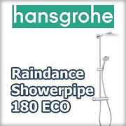 Hansgrohe Raindance Showerpipe