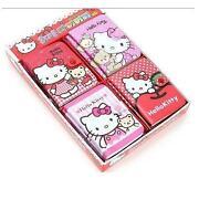 Hello Kitty Diary