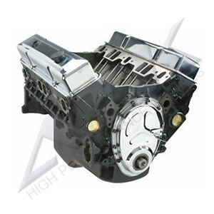 Moteur Chevrolet Small Block Engine 325hp Motor SBC 350