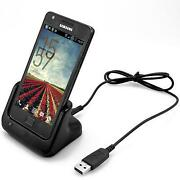 Samsung Galaxy S2 Docking Station