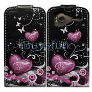 HTC Sensation Z710 Case
