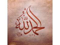 Experienced Arabic tutor
