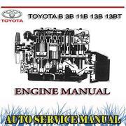 3B Engine