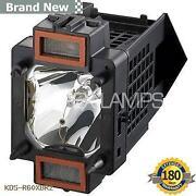 KDS-R60XBR2