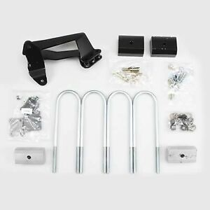 Susp. Lift Kit Components -08 SD F250/350 2in 4WD (PCO52820B-1)