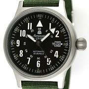 German Military Watch