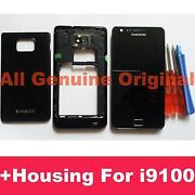 New Housing for Samsung i9100 Galaxy s II