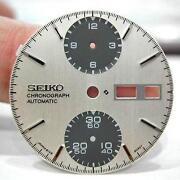 Seiko 7016