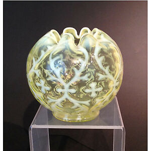 "Antique vaseline glass rose bowl in the ""Spanish Lace"" pattern"