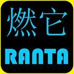 ranta_usa