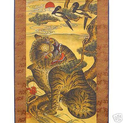 Wall Hanging Oriental Silk Scroll Folk Art Tiger Bird Home Room Decor Painting