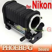 Nikon Bellows