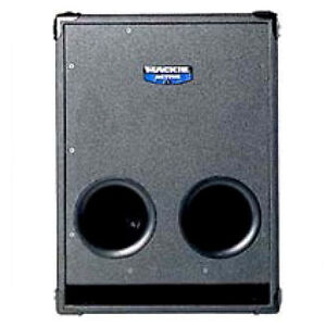 2 subwoofers Mackie 15''