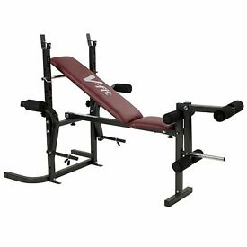 Home gym equipment inc rowing machine, exercise bike, multi-gym, weights, abs trimmer etc. £149