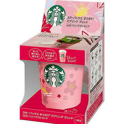 Starbucks Japan Sakura 2020 Reusable Cup Only Limited Cherry Blossoms *POPULAR*