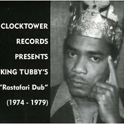 King Tubby LP