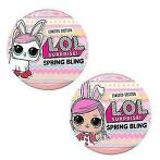 !!!NU IN STOCK!!! L.O.L. Surprise! OMG Lights glitter