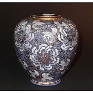 Antique Royal Doulton Vase