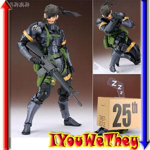 Kaiyodo-Revoltech-Yamaguchi-No-131-Metal-Gear-Solid-Peace-Walker-Snake-Figure