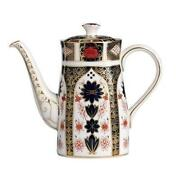 Royal Crown Derby Coffee Pot