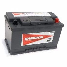 New, Boxed Car Battery Type 110